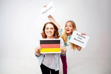 german0